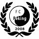 FC Peking